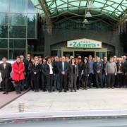 Национална среща на общинските предприятия и търговски дружества - I Национална среща на общинските предприятия и търговски дружества